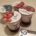 yaourt4parfums955